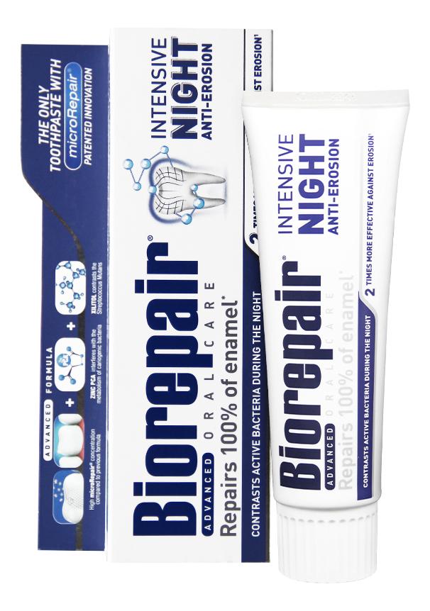 Зубная паста Ночное восстановление Intensivo Notte Intensive Night Repair 75мл зубная паста biorepair intensive night repair ночное восстановление 75 мл 2 шт