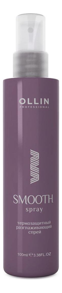 Термозащитный разглаживающий спрей для волос Thermal Protection Smooth Spray термозащитный разглаживающий спрей для волос thermal protection smooth spray спрей 100мл