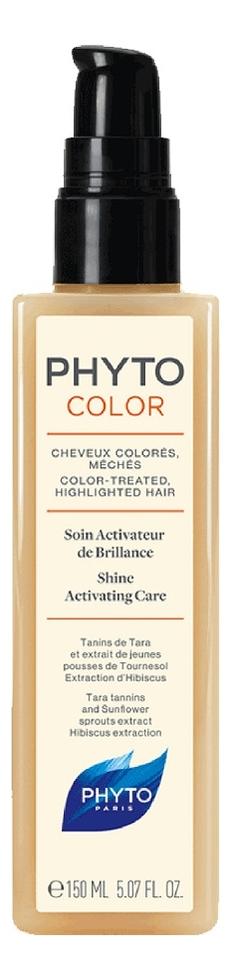 Уход для восстановления сияния волос Phyto Color Soin Activateur De Brillance 150мл phyto color 6