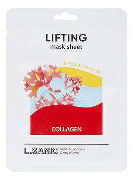 Тканевая маска для лица с коллагеном Collagen Lifting Mask Sheet 25мл