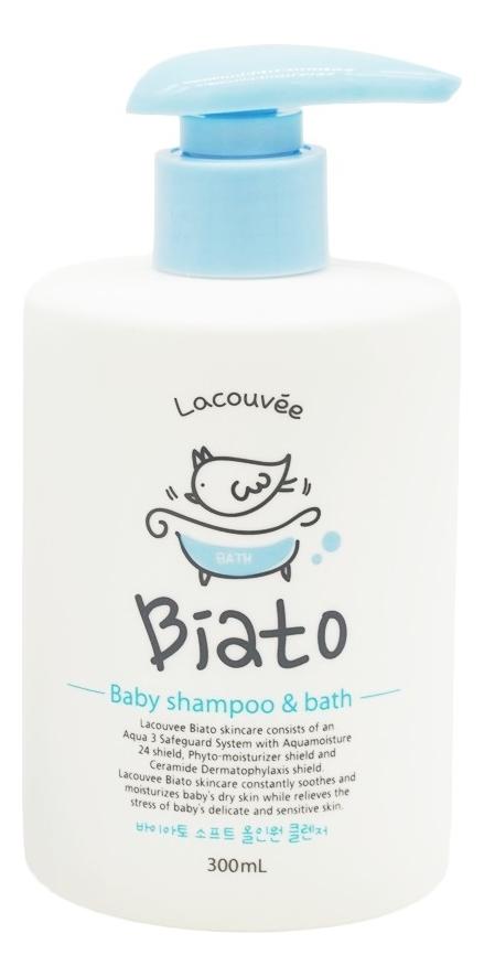 Детский шампунь-пенка для купания 2 в 1 Biato Baby Shampoo & Bath 300мл