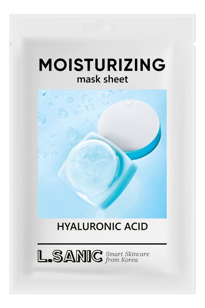 Тканевая маска для лица с гиалуроновой кислотой Hyaluronic Acid Moisturizing Mask Sheet 25мл: Маска 1шт