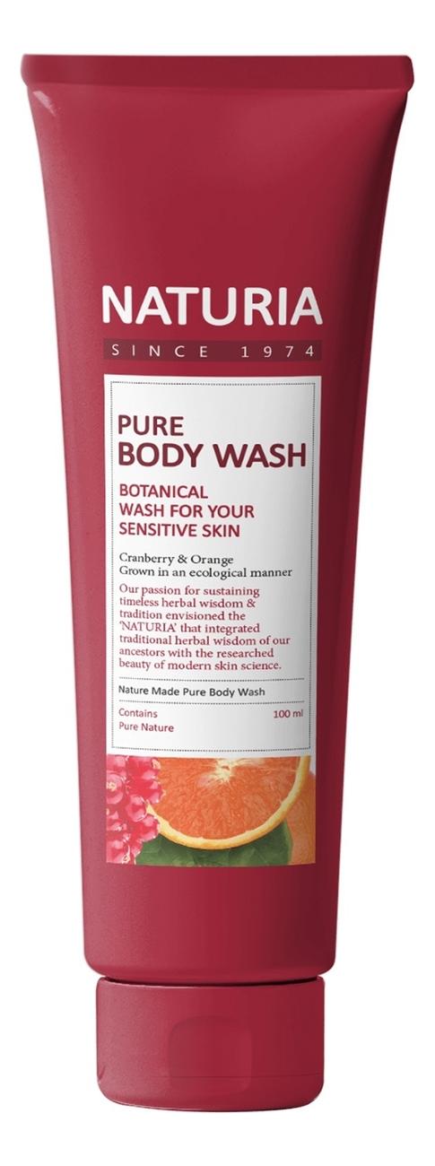 Гель для душа Клюква и апельсин Naturia Pure Body Wash Cranberry & Orange: Гель 100мл