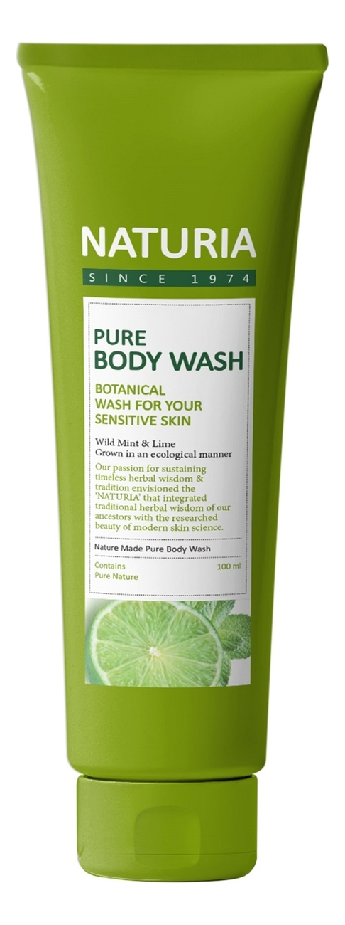 Купить Гель для душа Мята и лайм Naturia Pure Body Wash Wild Mint & Lime: Гель 100мл, Гель для душа Мята и лайм Naturia Pure Body Wash Wild Mint & Lime, Evas Cosmetics