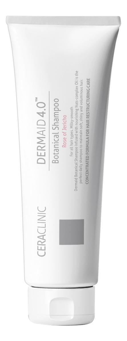 Шампунь для волос Ceraclinic Dermaid 4.0 Botanical Shampoo: 100мл