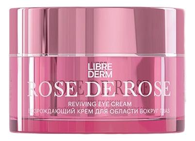 Купить Возрождающий крем для области вокруг глаз Rose De Rose Reviving Eye Cream 15мл, Librederm