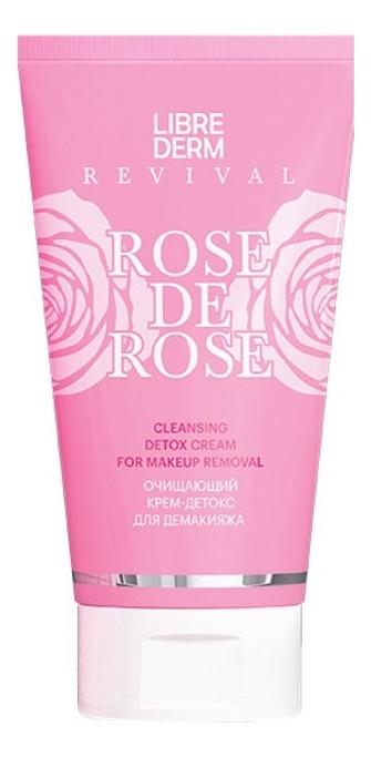 Очищающий крем-детокс для демакияжа Rose De Cleansing Detox Cream For Makeup Removal 150мл