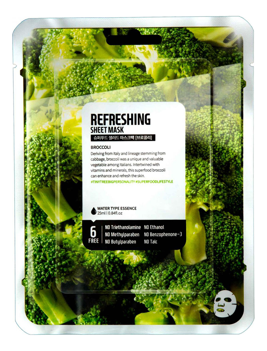 Тканевая маска для лица с экстрактом брокколи Facial Sheet Mask Broccoli Refreshing 25мл фото