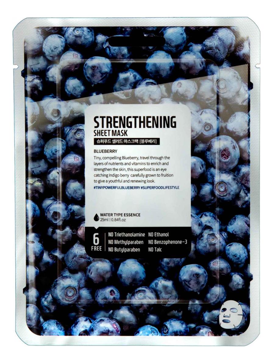 Купить Тканевая маска для лица с экстрактом голубики Facial Sheet Mask Blueberry Strengthening 25мл, Superfood Salad For Skin
