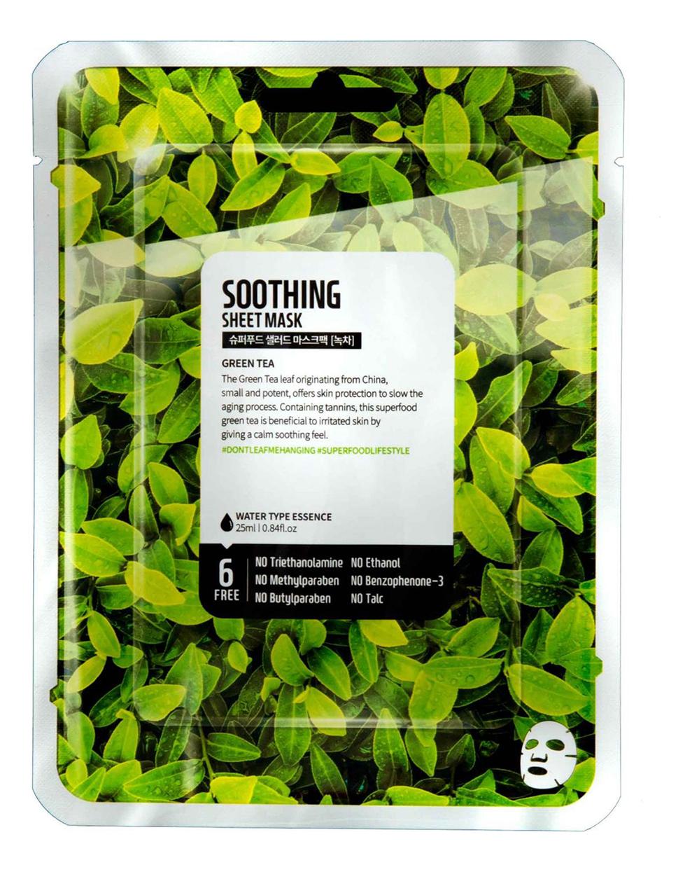 Купить Тканевая маска для лица с экстрактом зеленого чая Facial Sheet Mask Green Tea Soothing 25мл, Superfood Salad For Skin