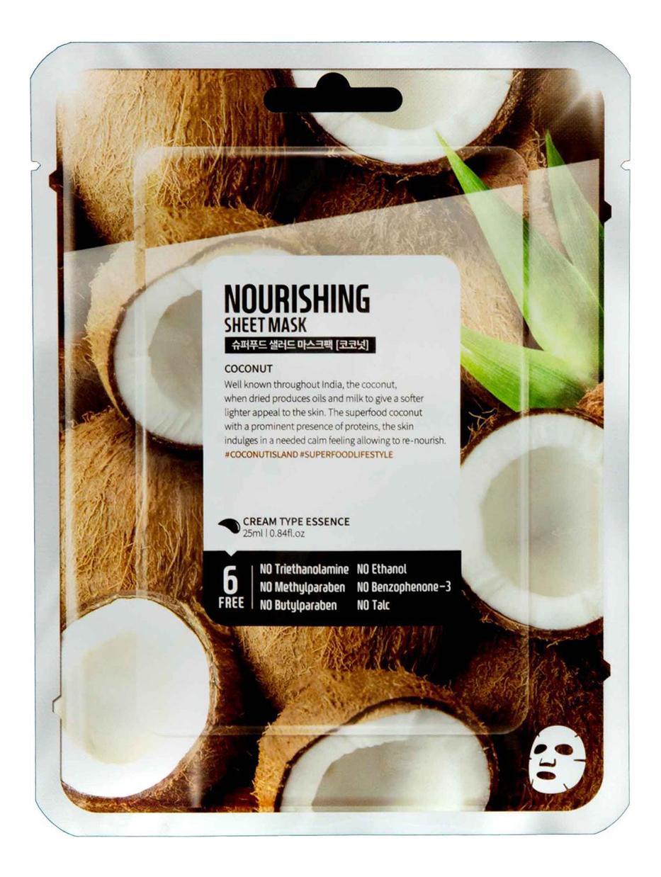 Купить Тканевая маска для лица с экстрактом кокоса Facial Sheet Mask Coconut Nourishing 25мл, Superfood Salad For Skin