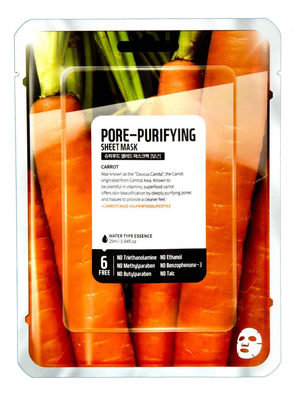 Купить Тканевая маска для лица с экстрактом моркови Facial Sheet Mask Honey Illuminating 25мл, Superfood Salad For Skin
