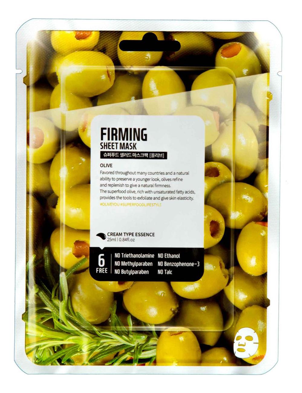 Купить Тканевая маска для лица с экстрактом оливы Facial Sheet Mask Olive Firming 25мл, Superfood Salad For Skin