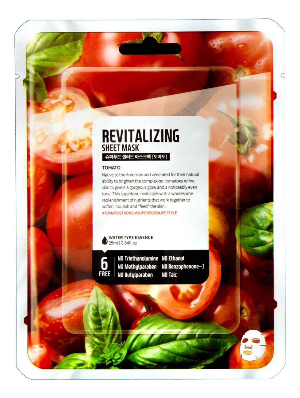 Купить Тканевая маска для лица с экстрактом томата Facial Sheet Mask Tomato Revitalizing 25мл, Superfood Salad For Skin