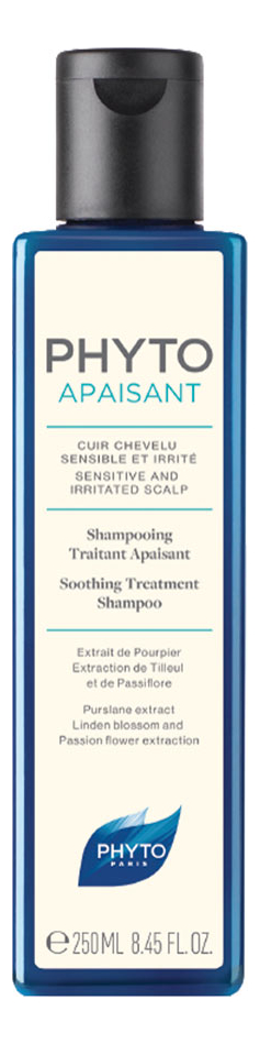 Шампунь для волос оздоравливающий успокаивающий Phytoapaisant Shampooing Traitant Apaisant 250мл недорого