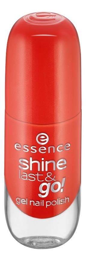 Лак для ногтей Shine Last & Go! 8мл: 15 Heatwave, Лак для ногтей Shine Last & Go! 8мл, essence  - Купить