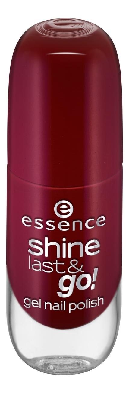 Купить Лак для ногтей Shine Last & Go! 8мл: 14 Do You Speak Love?, Лак для ногтей Shine Last & Go! 8мл, essence