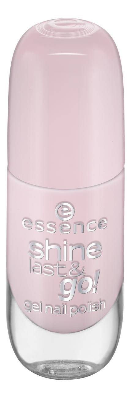 Купить Лак для ногтей Shine Last & Go! 8мл: 05 Sweet As Candy, Лак для ногтей Shine Last & Go! 8мл, essence