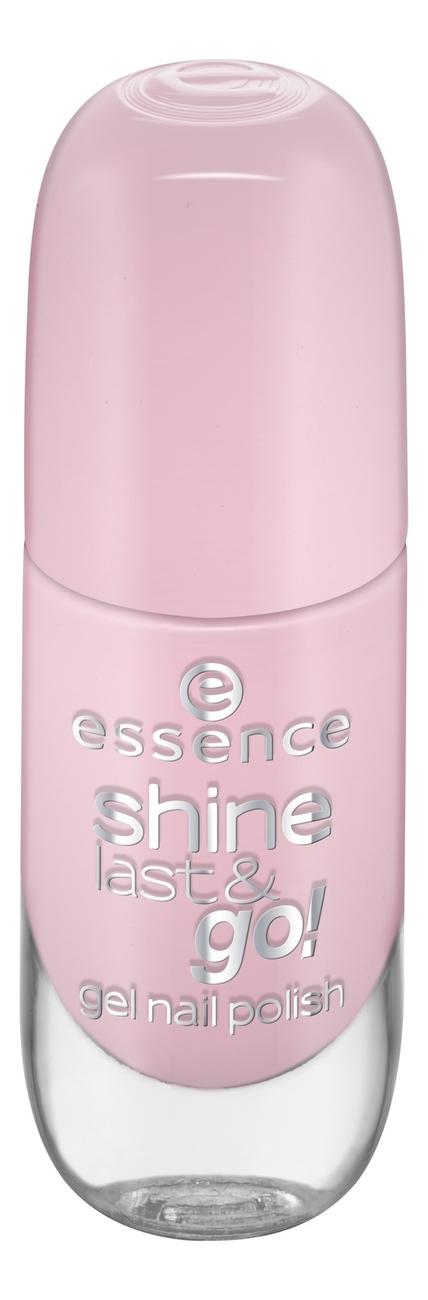 Купить Лак для ногтей Shine Last & Go! 8мл: 04 Millennial Pink, Лак для ногтей Shine Last & Go! 8мл, essence