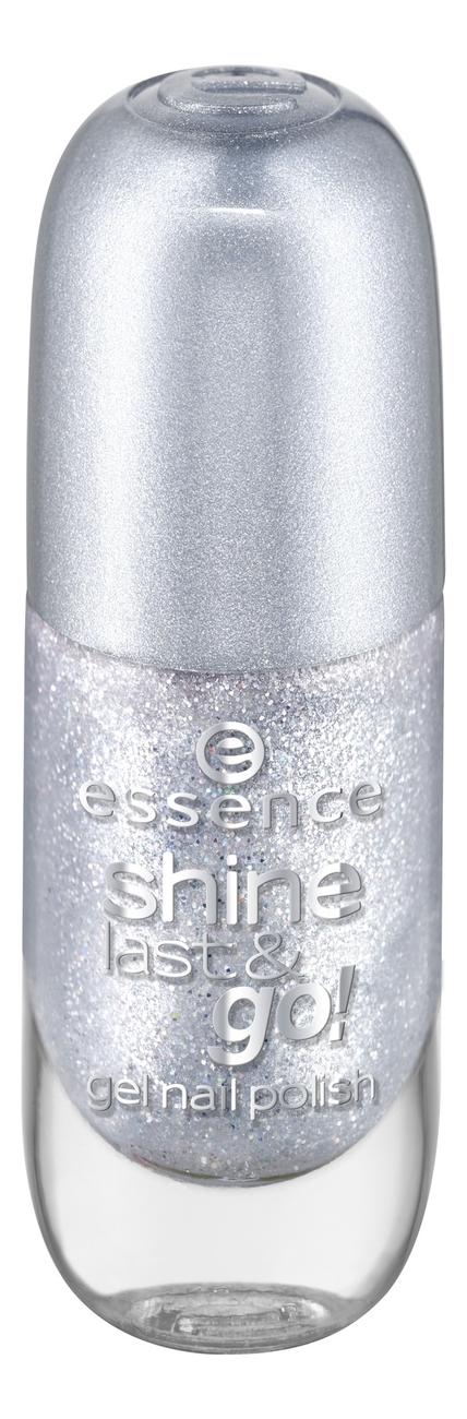 Купить Лак для ногтей Shine Last & Go! 8мл: 02 Crashed The Party?!, Лак для ногтей Shine Last & Go! 8мл, essence