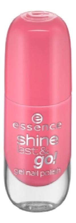 Купить Лак для ногтей Shine Last & Go! 8мл: 09 Step In Time, Лак для ногтей Shine Last & Go! 8мл, essence