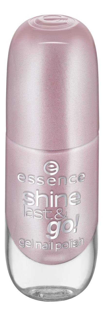 Купить Лак для ногтей Shine Last & Go! 8мл: 06 Frosted Kiss, Лак для ногтей Shine Last & Go! 8мл, essence