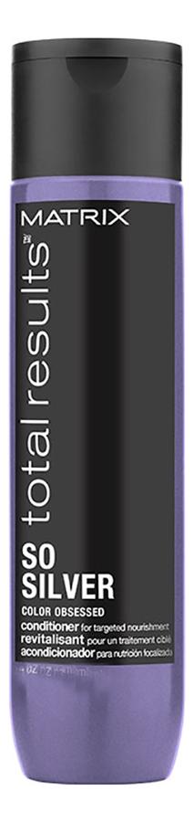 Кондиционер для волос Total Results So Silver Color Obsessed Conditioner: Кондиционер 1000мл matrix biolage keratindose conditioner кондиционер восстанавливающий 1000 мл