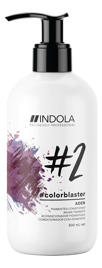 Фото - Тонирующий кондиционер для волос Pigmented Conditioner 300мл: Aden Violet indola тонирующий кондиционер