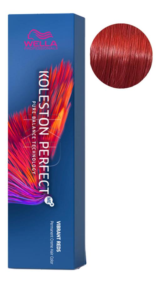 Фото - Стойкая крем-краска для волос Koleston Perfect Color Vibrant Reds 60мл: 77/46 Пурпурная муза стойкая крем краска для волос koleston perfect color vibrant reds 60мл 77 46 пурпурная муза