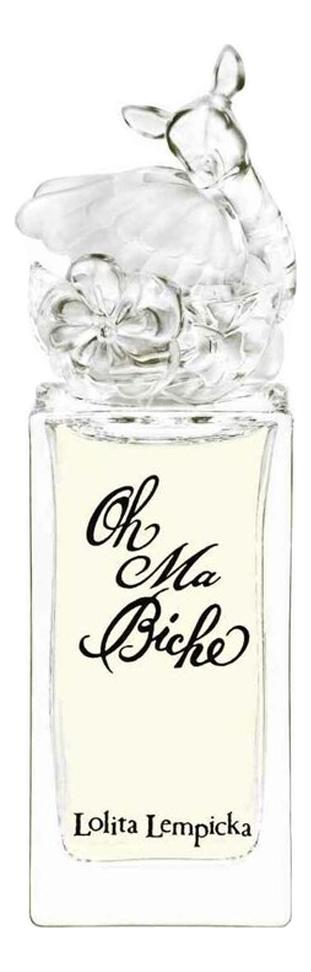 Oh Ma Biche: парфюмерная вода 50мл недорого