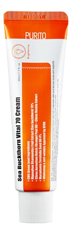 Витаминный крем для лица с экстрактами облепихи и мандарина Sea Buckthorn Vital 70 Cream 50мл