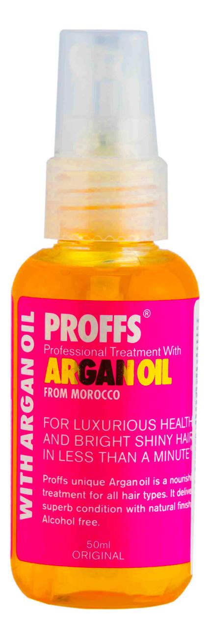 Аргановое масло для волос Argan Oil From Morocco 50мл масло для волос аргановое premium argan hair oil 100мл lador для волос