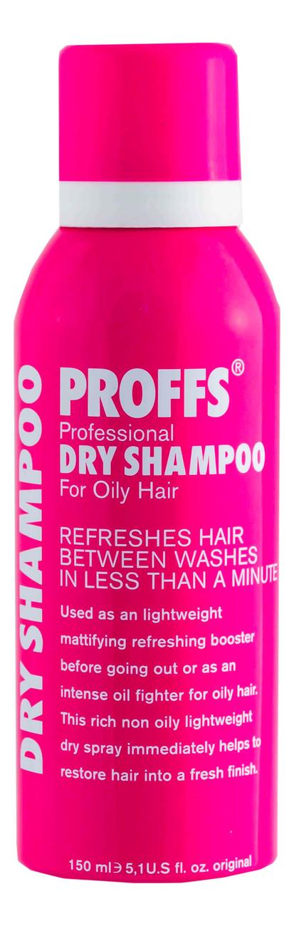 Купить Сухой шампунь для волос Dry Shampoo For Oily Hair 150мл, PROFFS