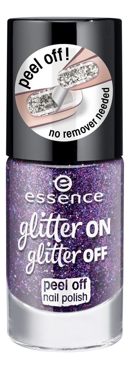 Лак для ногтей Glitter On Off 8мл: 04 Spotlight On!