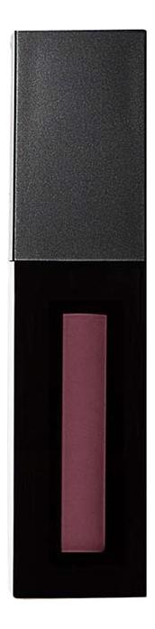 Блеск для губ Supreme Matte Lip Pigment 2,5мл: Visionary недорого