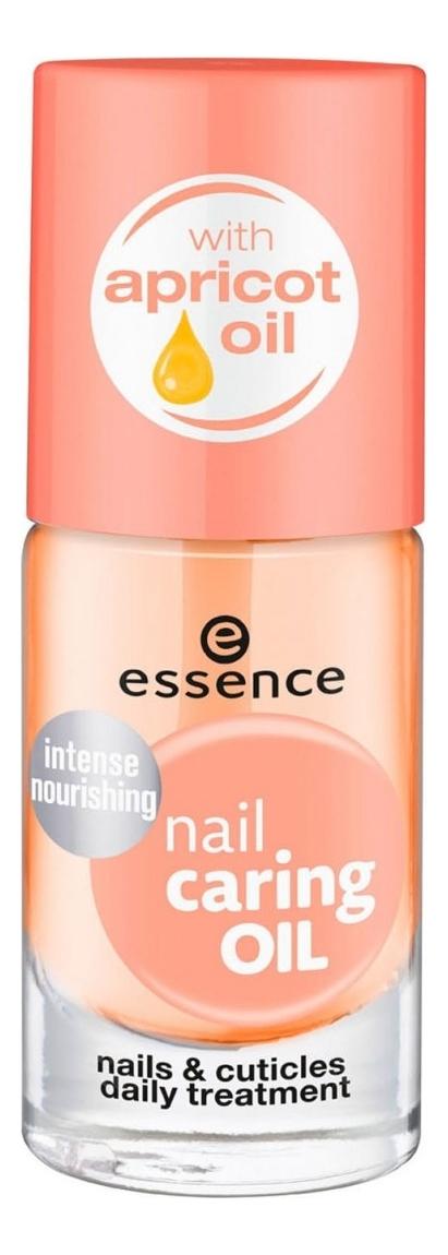 Масло для ногтей Nail Caring Oil 8мл