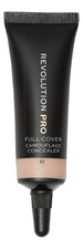 Revolution PRO Консилер для лица Full Cover Camouflage Concealer 8,5мл