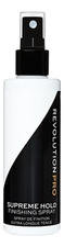 Revolution PRO Спрей для фиксации макияжа Supreme Hold Finishing Spray 100мл