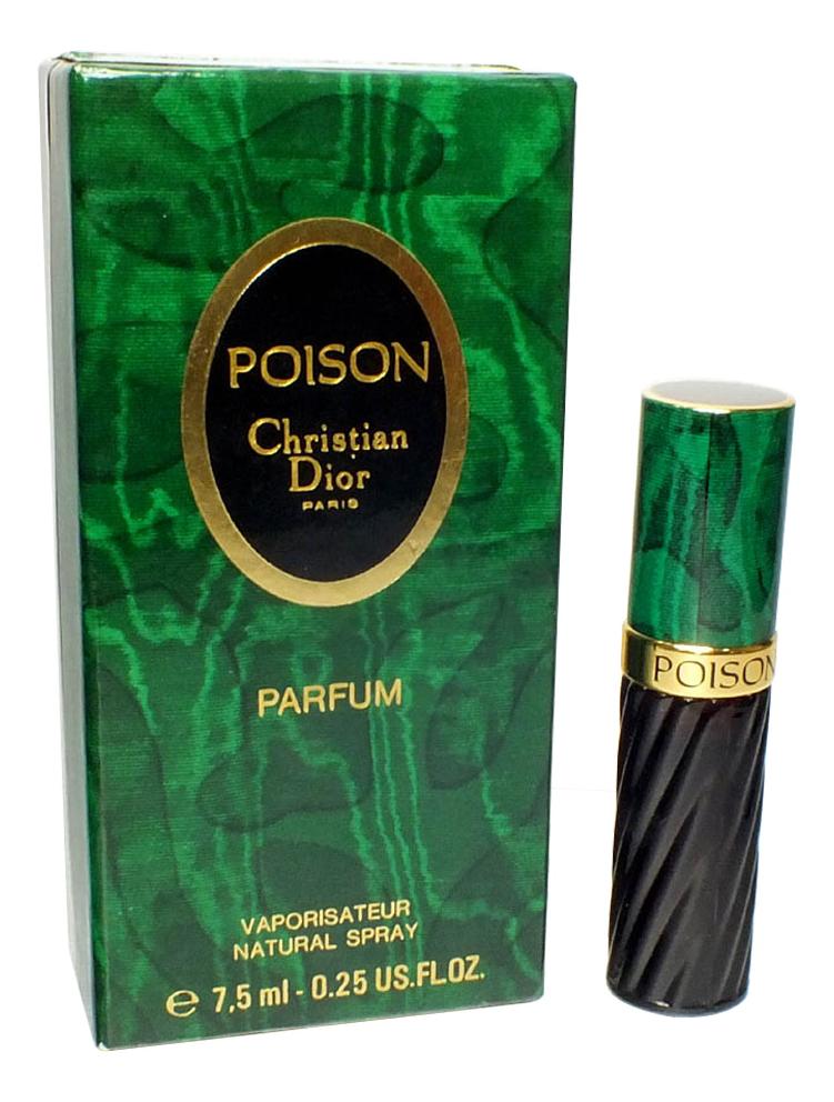 Christian Dior Poison: духи 7,5мл christian dior jadore туалетные духи 150 мл