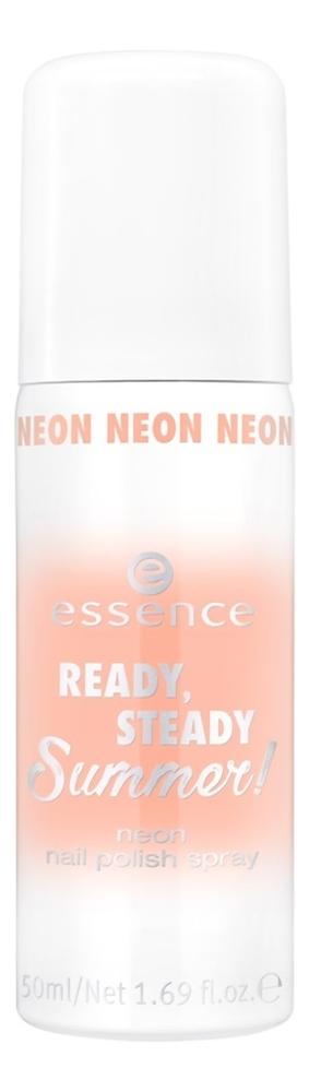 Спрей-лак для ногтей Ready, Steady, Summer! Neon Nail Polish Spray 50мл: 02 No Pain, No Gain essence the gel nail лак для ногтей серо синий тон 51 8 мл