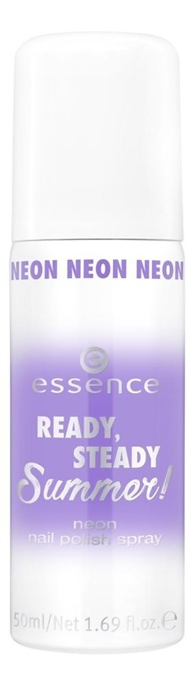 Спрей-лак для ногтей Ready, Steady, Summer! Neon Nail Polish Spray 50мл: 03 Train Hard, Play Harder