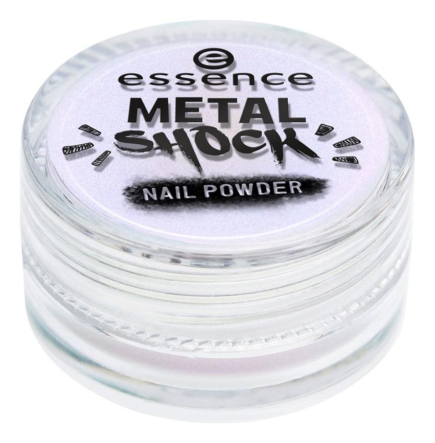 Пудра-втирка для ногтей Metal Shock Nail Powder 1г: 05 Under The Sea