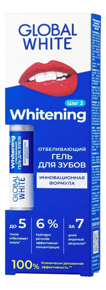 Отбеливающий гель-карандаш для зубов 5мл (мята)