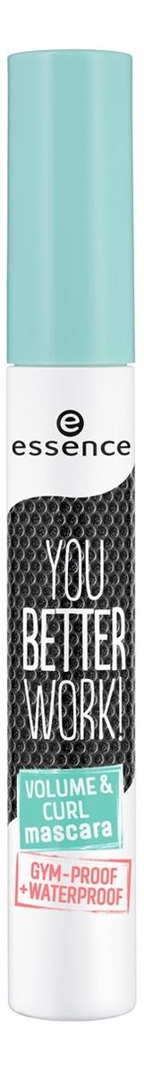 Водостойкая тушь для ресниц You Better Work! Volume & Curl Mascara Gum-Proof Waterproof Black 10мл