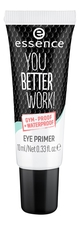 essence Праймер под тени для век You Better Work! Gum-Proof Waterproof Eye Primer 10мл