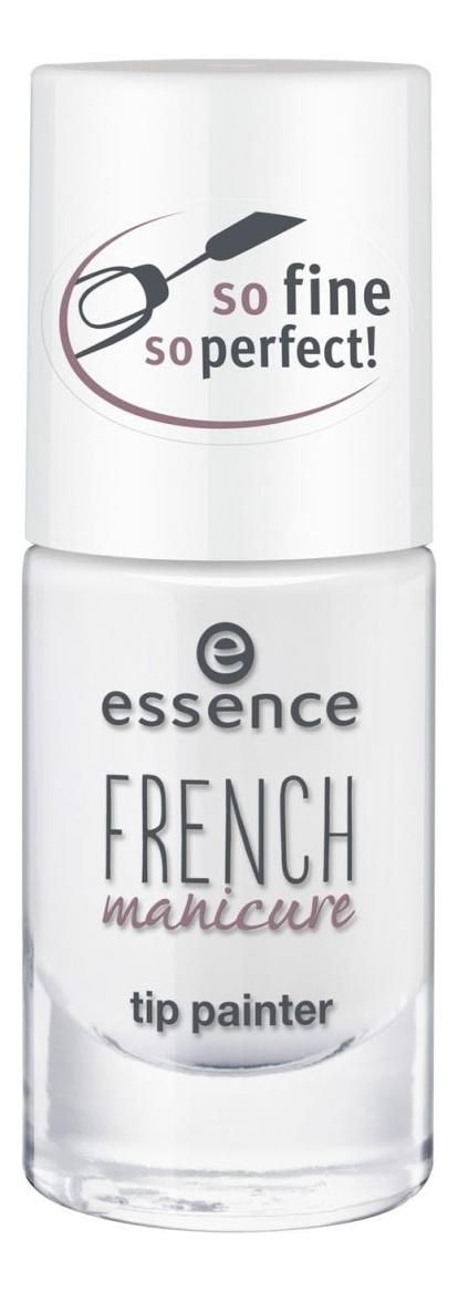Лак для кончиков ногтей French Manicure Tip Painter 8мл
