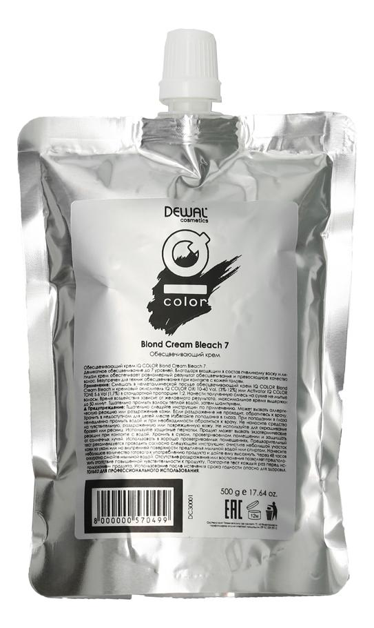 Обесцвечивающий крем с пчелиным воском Cosmetics IQ Color Blond Cream Bleach 7 500г порошок обесцвечивающий cosmetics iq color blond powder bleach 9 750г порошок 750г