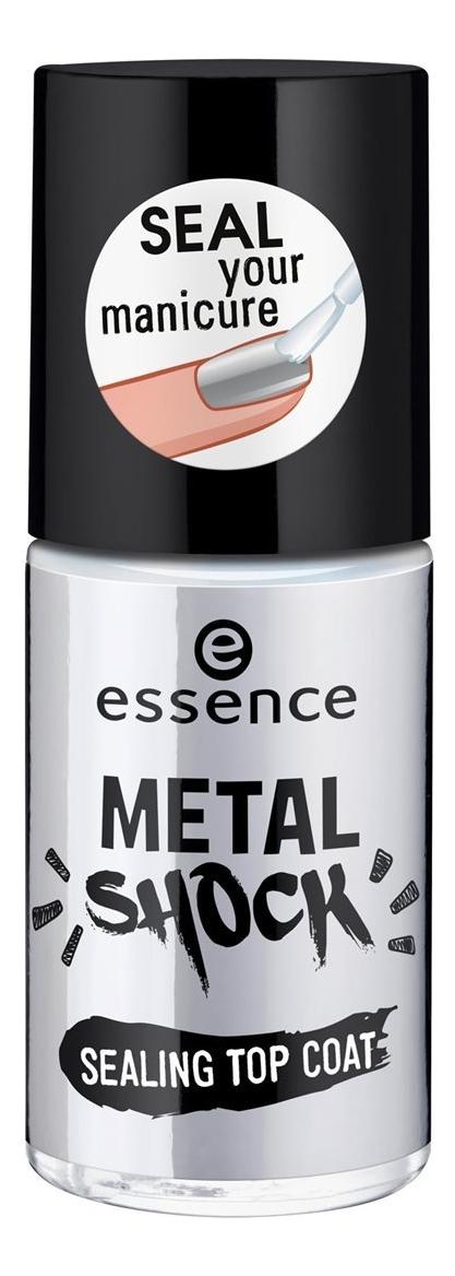 Закрепляющее верхнее покрытие для ногтей Metal Shock Sealing Top Coat 8мл верхнее матовое покрытие для ногтей wanted sunset dreamers top coat 8мл no 01