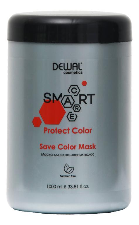 Фото - Маска для окрашенных волос Cosmetics Smart Care Protect Color Save Color Mask: Маска 1000мл system professional color save mask