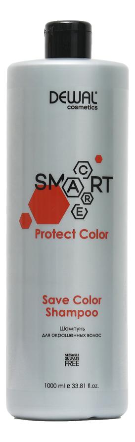 Шампунь для окрашенных волос Cosmetics Smart Care Protect Color Save Shampoo: 1000мл